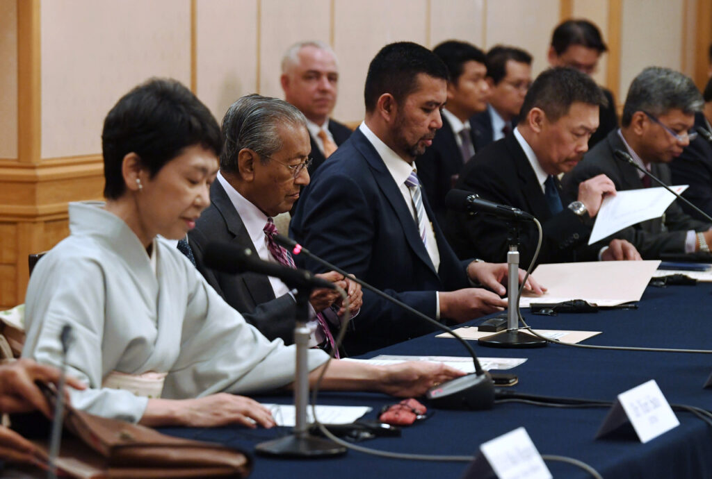 The Malaysia-Japan Business Dialogue - Prime Minister's