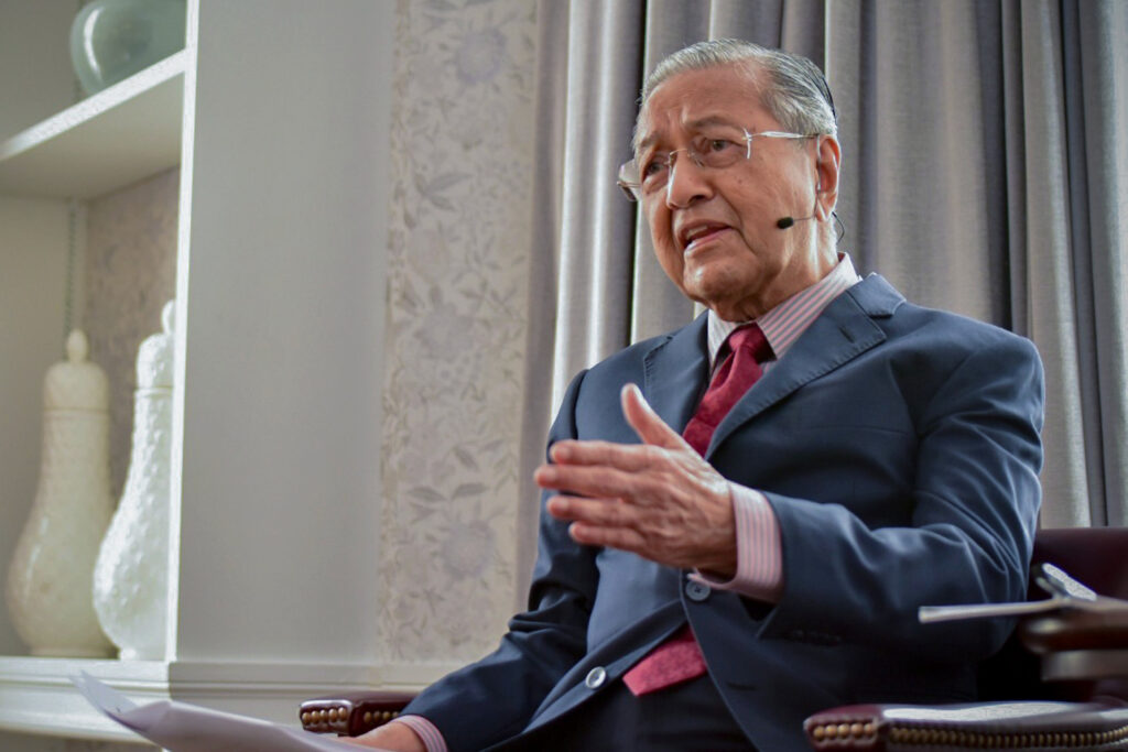 Tun Mahathir attended a meeting with members of the Council on Foreign Relations (CFR) in New York