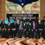 Multaqa a Platform to Discuss Problems and Future of Muslims – Dr Mahathir