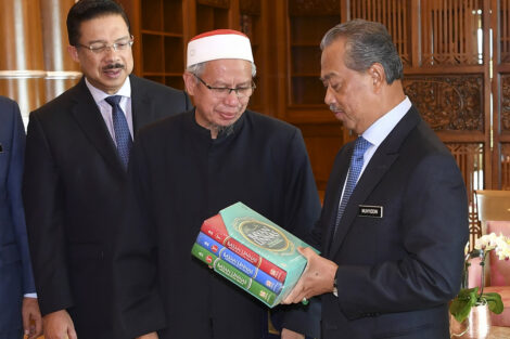 PM Muhyiddin meets with FT Mufti