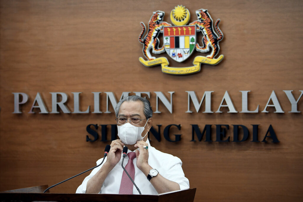 Government mulls compulsory use of face masks in public areas - PM - Prime  Minister's Office of Malaysia