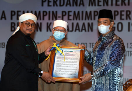 PN goverment to be more sensitive, responsive towards Islamic NGO concerns - PM Muhyiddin