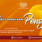 PM Muhyiddin wishes Happy Ponggal to Tamil community